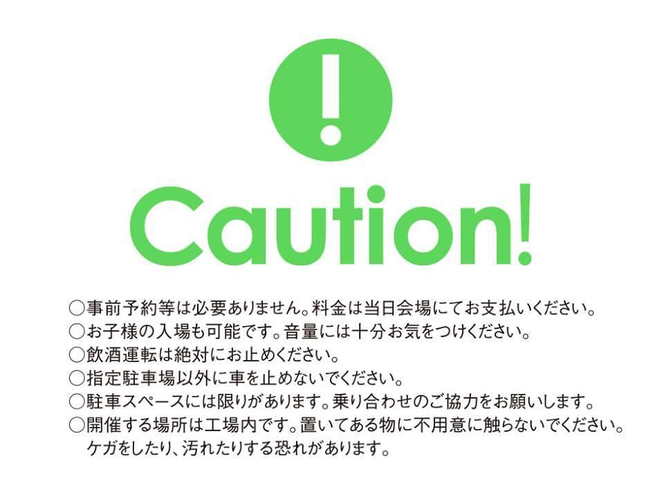 b0153751_15495510.jpg