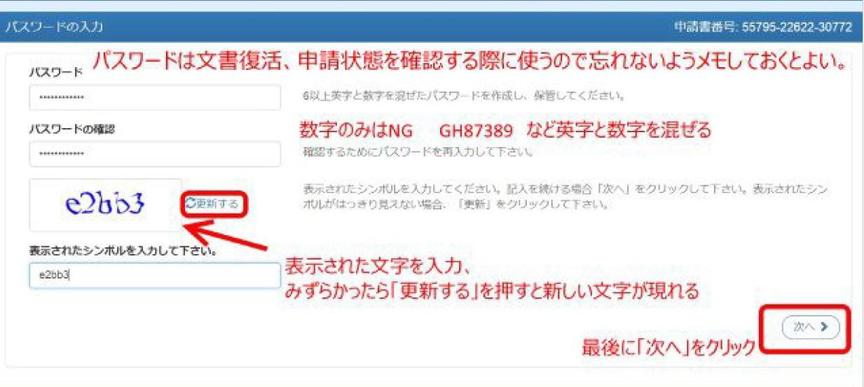 こんなに簡単!ウラジオストクのアライバルビザの取り方の手順を大公開_b0235153_13462274.jpg