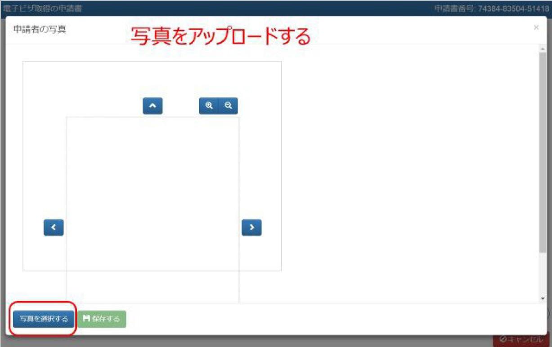 こんなに簡単!ウラジオストクのアライバルビザの取り方の手順を大公開_b0235153_1349261.jpg