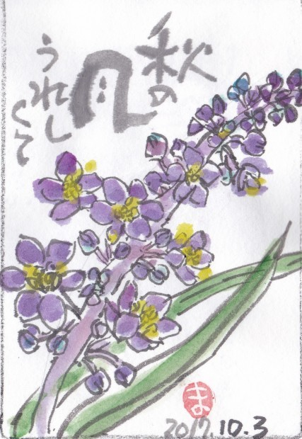 f0179357_13130248.jpg