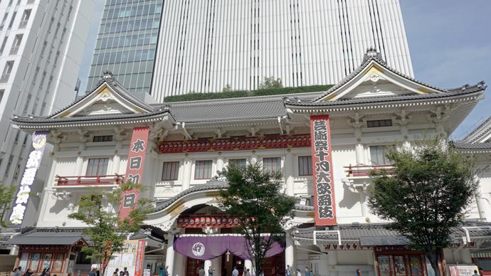 '17,10,3(火)今日は歌舞伎に行ってきます!_f0060461_06271296.jpg