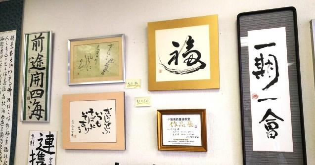 神戸から、「美」と「無」に心癒される事_a0098174_15363404.jpg