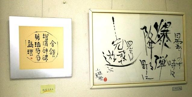 神戸から、「美」と「無」に心癒される事_a0098174_15371207.jpg