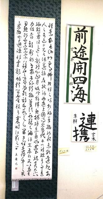 神戸から、「美」と「無」に心癒される事_a0098174_15380135.jpg
