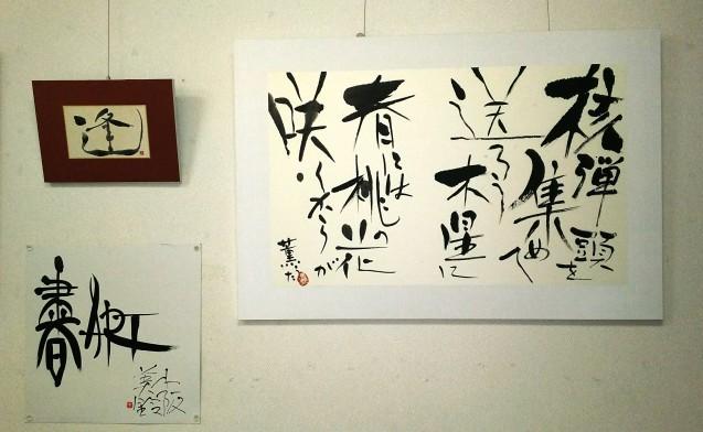 神戸から、「美」と「無」に心癒される事_a0098174_15383515.jpg