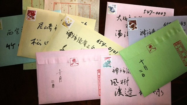 神戸から、「美」と「無」に心癒される事_a0098174_16233845.jpg