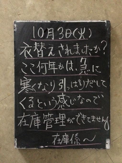 f0152875_08195637.jpg