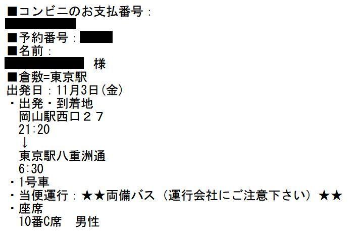 b0048879_23160255.jpg