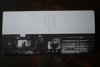 本日(10/12(木))在廊しています!「ハクトヤ展」開催中!at オーベルジュ豊岡1925さん_f0226293_10433962.jpg