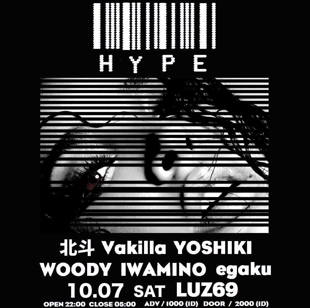 『HYPE』 VOL.5  (2k17.10.7 @LUZ69)_e0115904_13034493.jpg