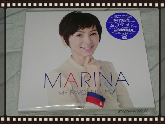 MARINA / MY FAVOURITE POP_b0042308_23422492.jpg