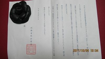 c0157609_1910771.jpg
