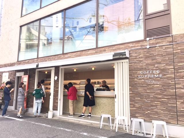 奥渋谷のスプリームコーヒー 1号店_d0224931_14070100.jpg