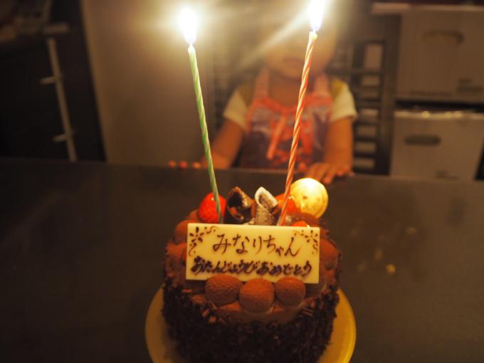 10月3日、娘の誕生日🎂_d0115243_00303984.jpg