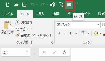 b0186959_20160259.jpg