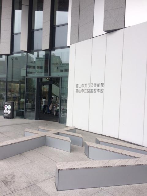 ガラス旅行記 in 富山:その1_b0273973_16202813.jpg