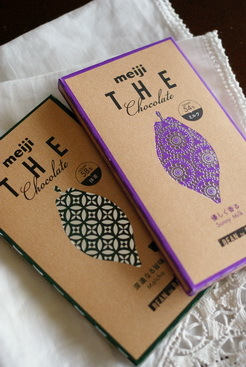 今日の豚カツ弁当とTHE Chocolate_d0327373_07265177.jpg