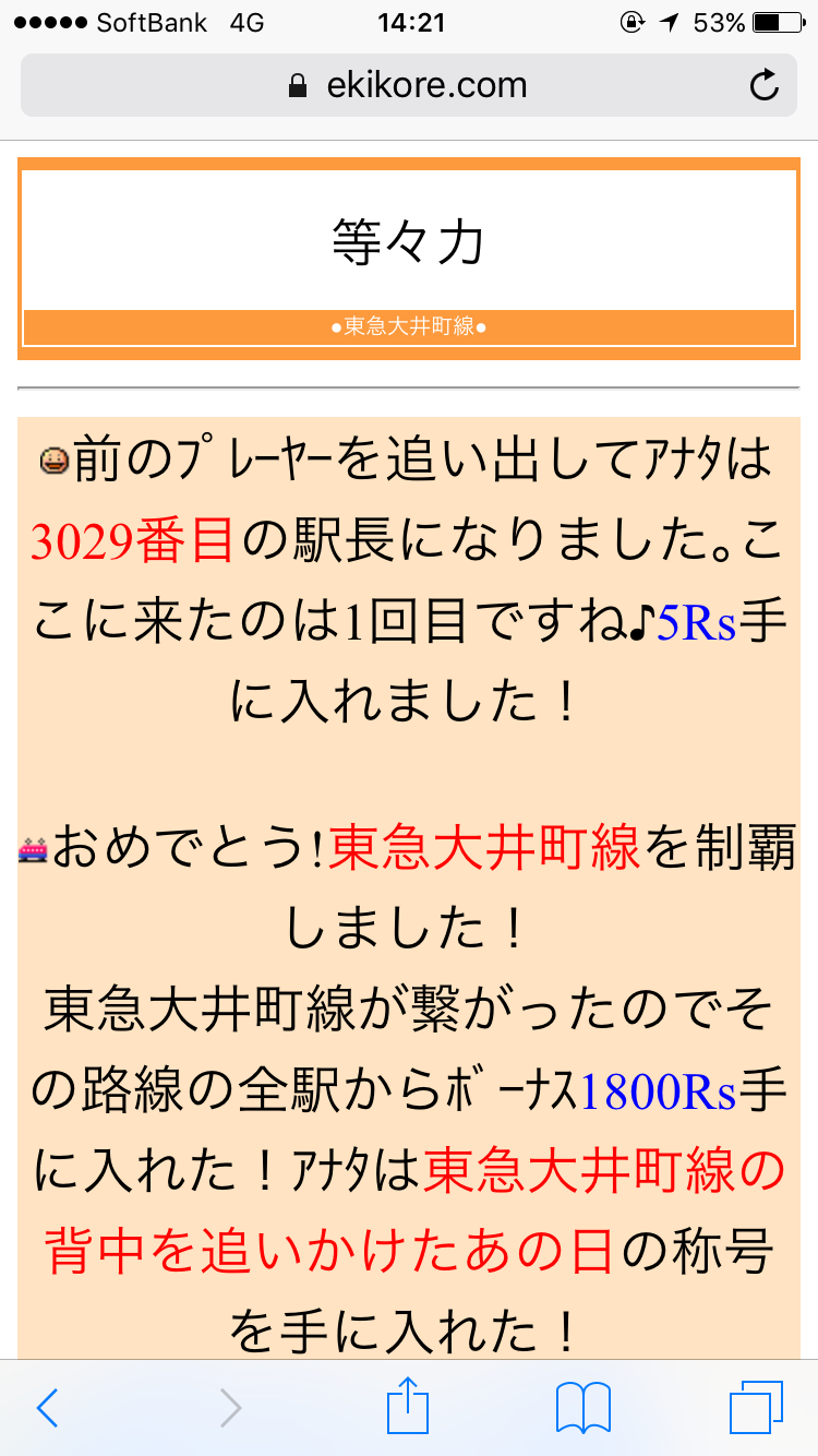d0187275_17400996.png