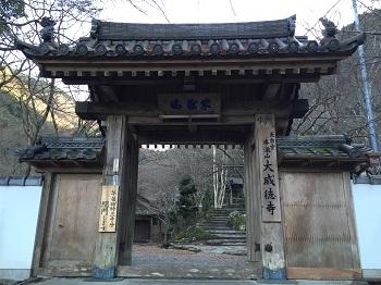 牛滝山 de ちょこっとお散歩&温泉~♪_e0123286_18535967.jpg
