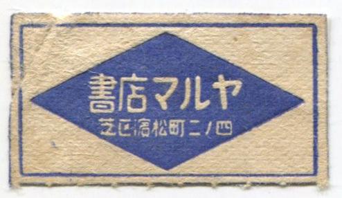 f0307792_19441797.jpg