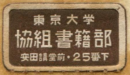 f0307792_19442542.jpg