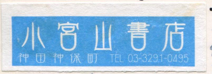 f0307792_19443168.jpg