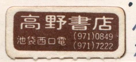 f0307792_19443639.jpg