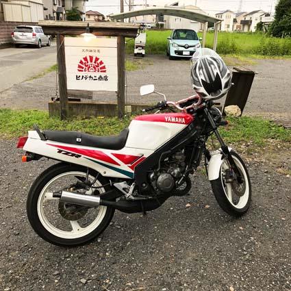 2ストバイクって、作ってないんだよなぁ〜!!_c0123295_16221052.jpg