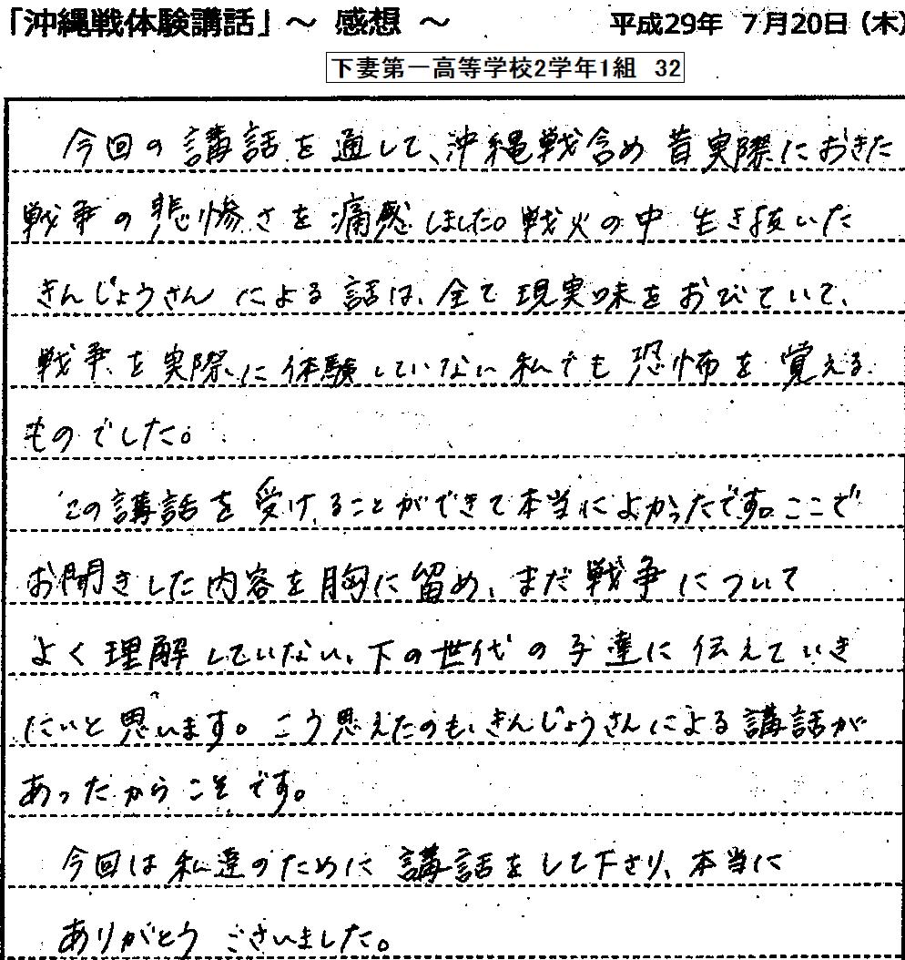d0249595_20154525.png