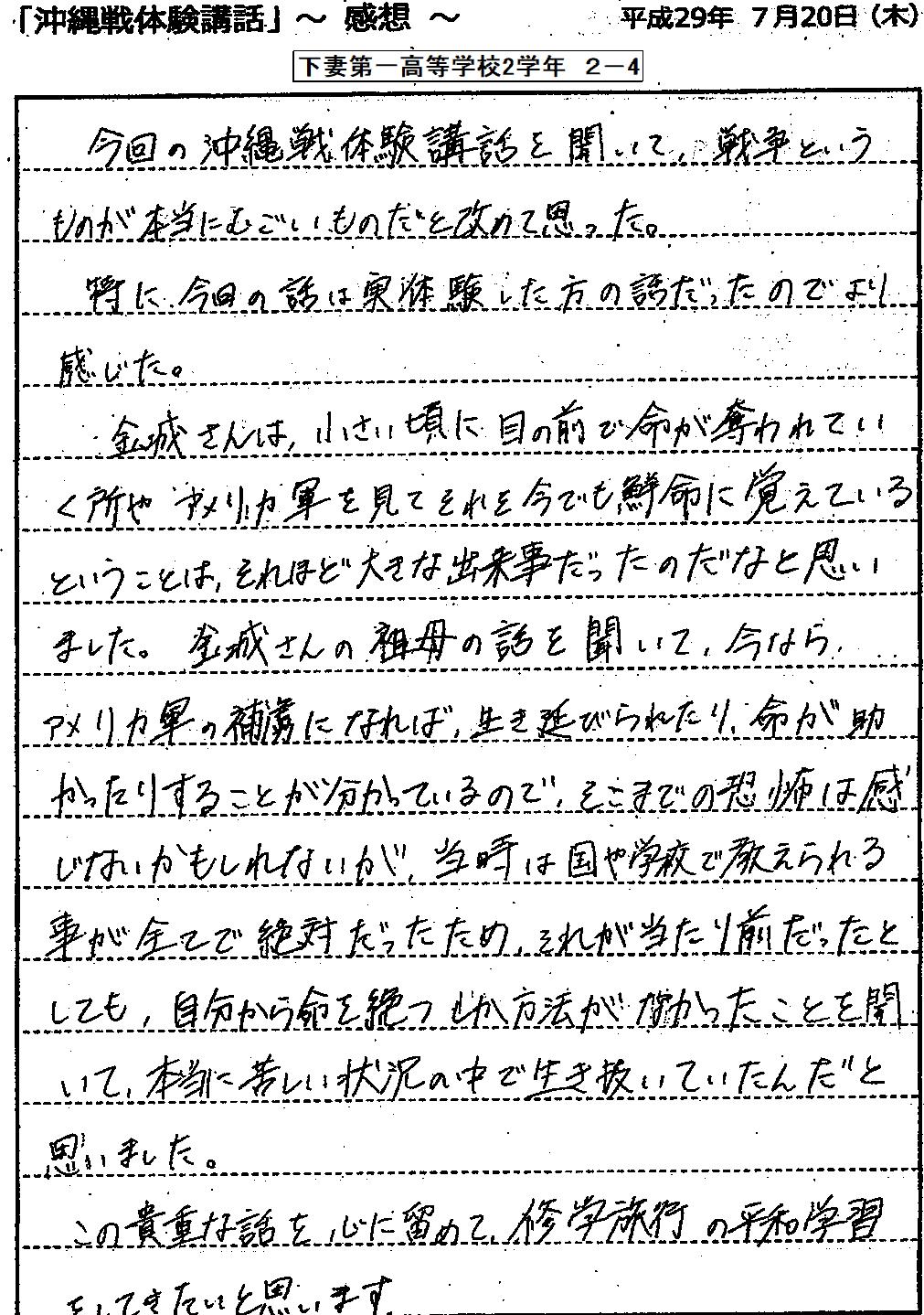 d0249595_20215143.png