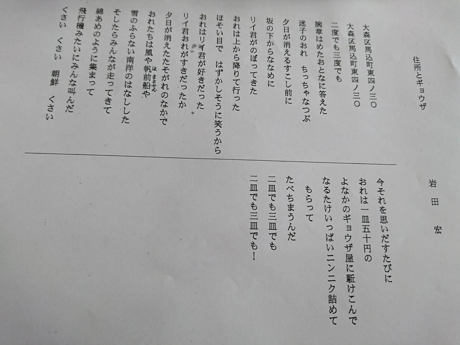 b0296101_10083650.jpg