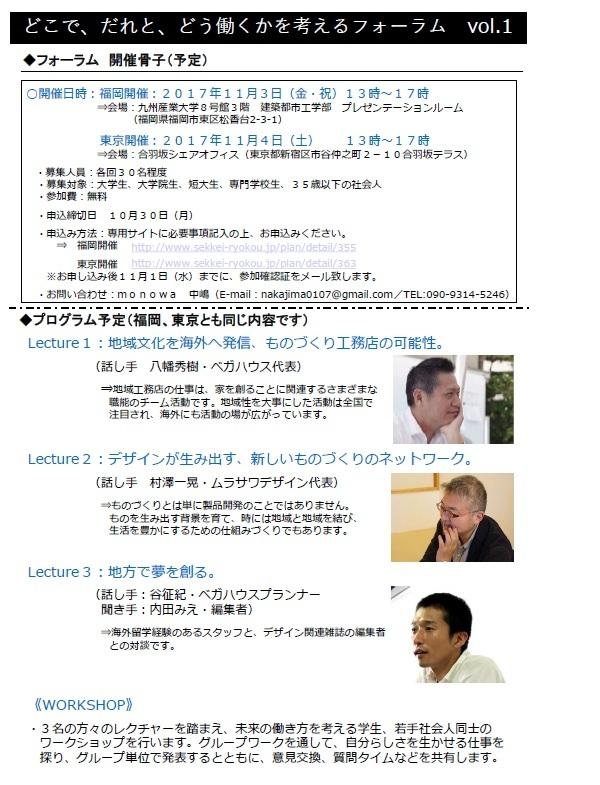 f0176205_20111117.jpg