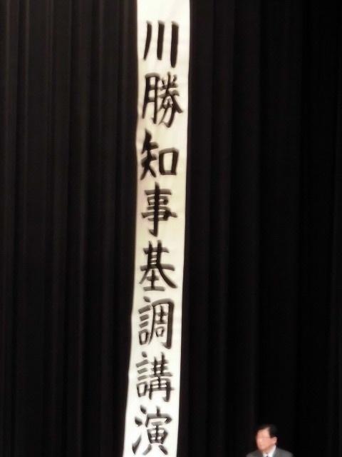 富士駅~新富士駅同様、リニア山梨新駅~身延線のアクセスも大きな課題 昨夜の勉強会で_f0141310_08042843.jpg
