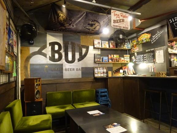 2017年 大阪 吹田スタジアムでサッカー観戦&CRAFT BEER BASE BUD_e0230011_17191470.jpg
