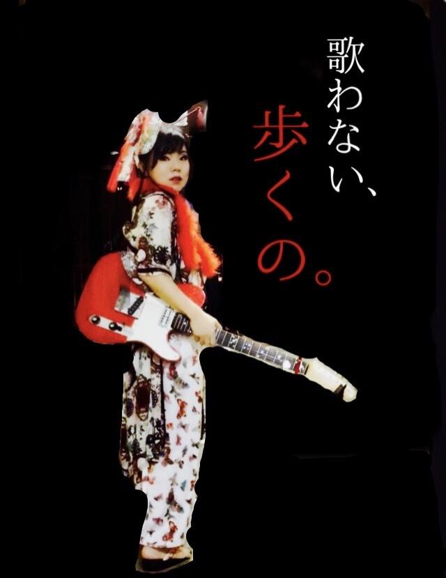 秋キナコ LIVEスケジュール_f0115311_23455681.jpg