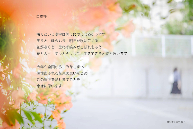 f0131611_04331796.jpg