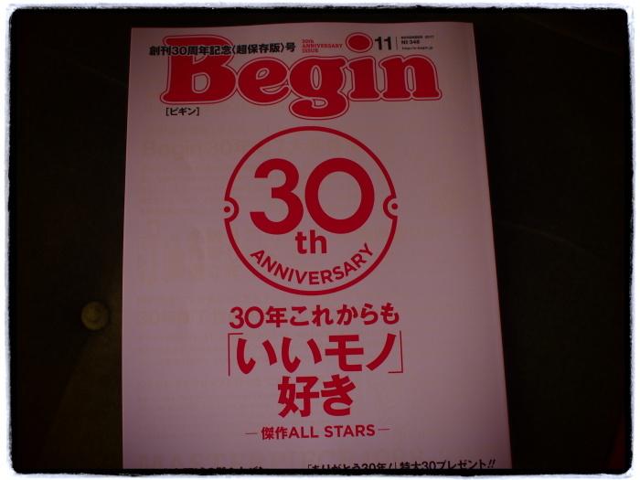 最近の雑誌_a0182722_00200019.jpg