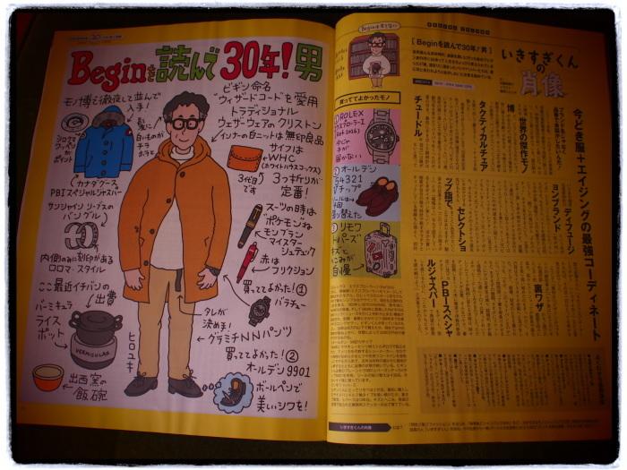 最近の雑誌_a0182722_00200963.jpg