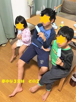 b0102728_19061069.jpg