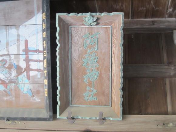 田主丸の阿蘇神社は橘の紋_a0237545_14193716.jpg