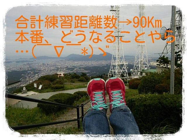 f0043559_1634882.jpg