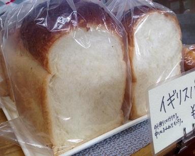 大好きなパン屋 「ブーランジェリーポーム 南3条店」 _f0362073_16294210.jpg