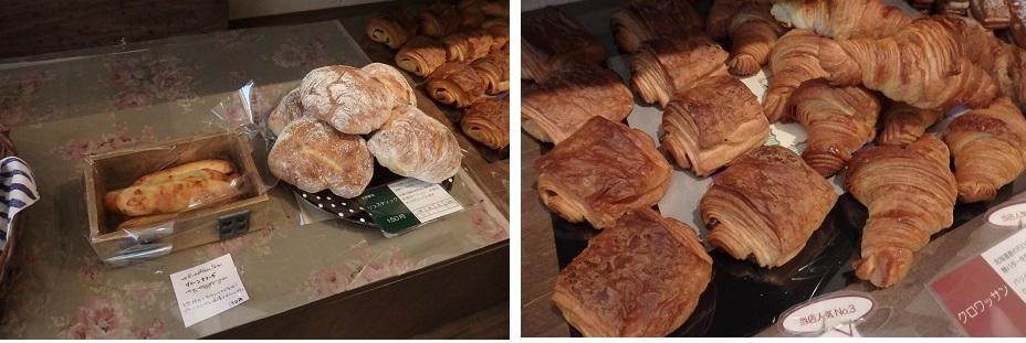大好きなパン屋 「ブーランジェリーポーム 南3条店」 _f0362073_16300616.jpg