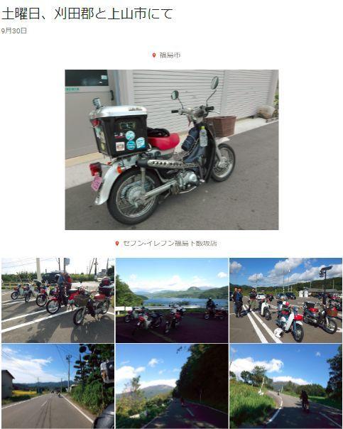 b0080681_19474350.jpg