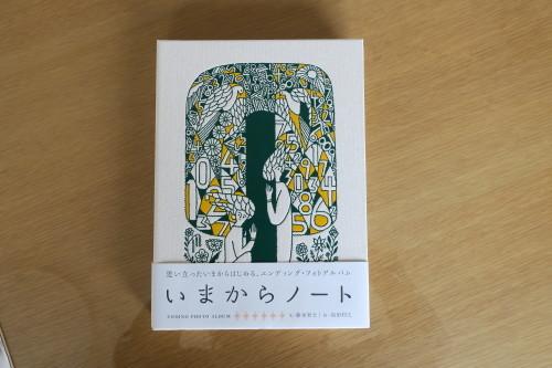 最近フローモーションなどから購入した本_a0269889_09523148.jpg