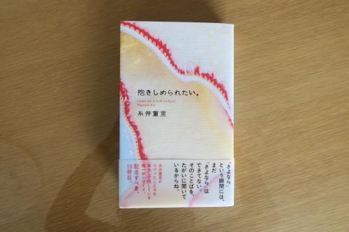 最近フローモーションなどから購入した本_a0269889_09531499.jpg