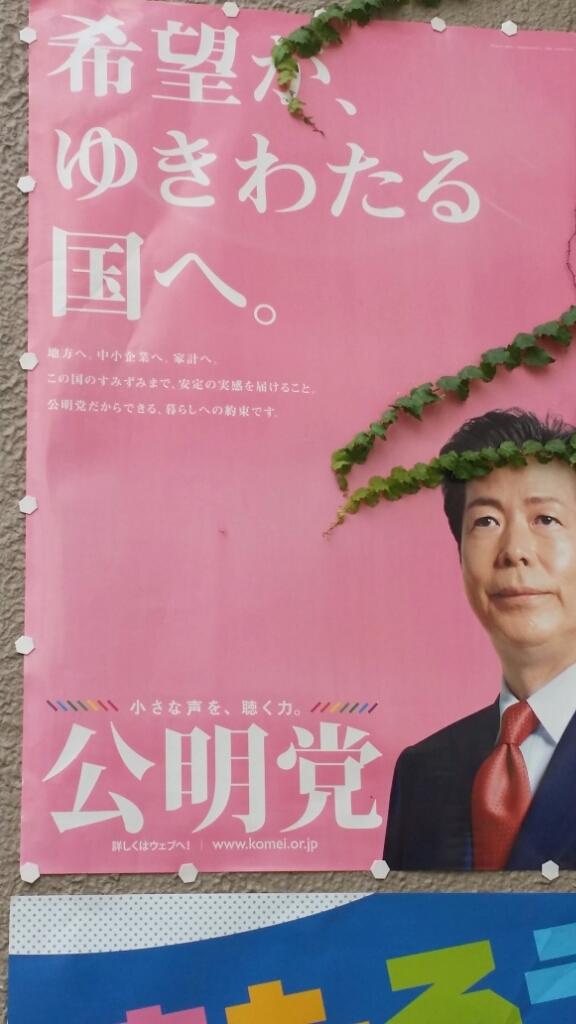 総選挙5~選挙後の主導権_d0339894_08051716.jpg