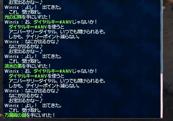 9月分バスケ あと召喚士 (FF11)_c0048296_00580463.jpg