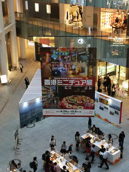 香港ミニチュア展_c0134902_7204571.jpg