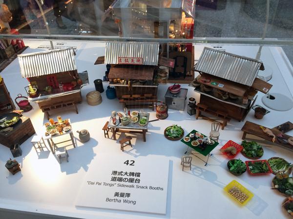 香港ミニチュア展_c0134902_7231734.jpg